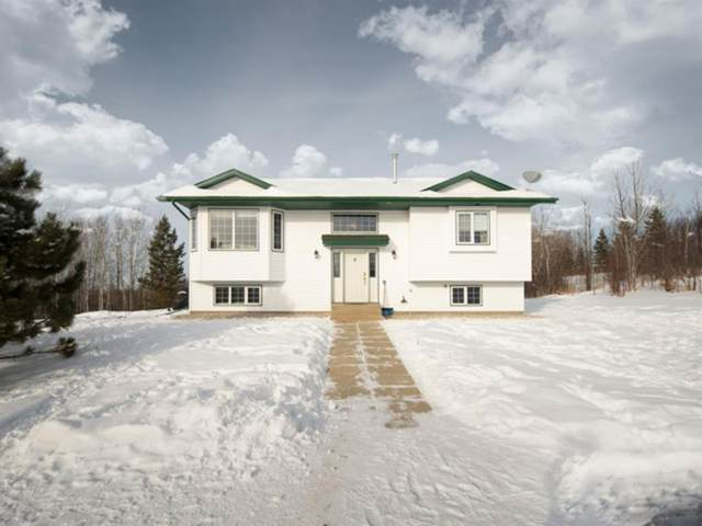 651070B 214 Range Road, Rural Athabasca County, AB T9S 2A6 (#A1072404) :: Redline Real Estate Group Inc