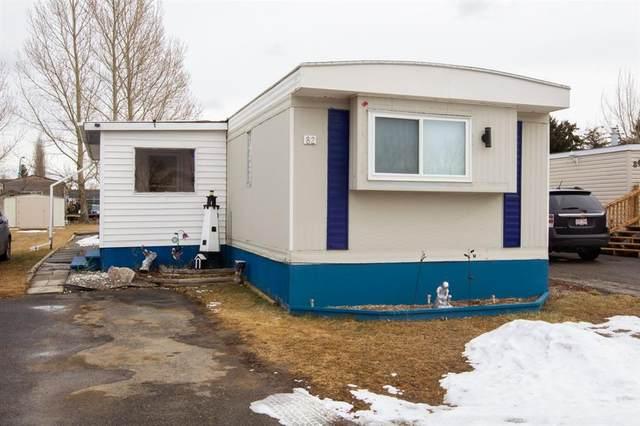 1712 23 Street #82, Coaldale, AB T1M 1R3 (#A1073437) :: Calgary Homefinders