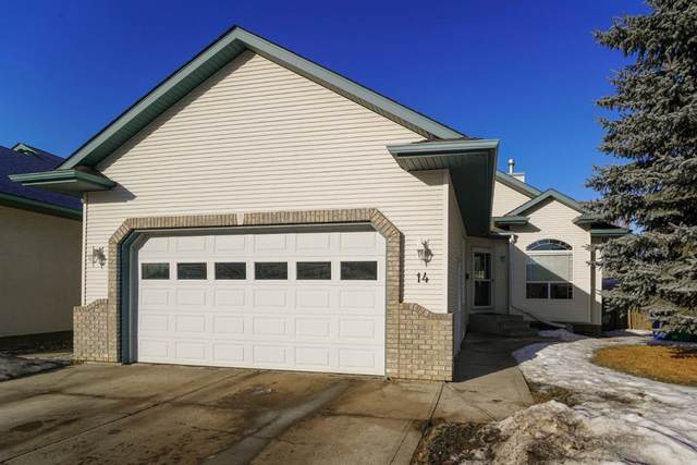 14 Adair Avenue, Red Deer, AB T4R 3B2 (#A1075250) :: Greater Calgary Real Estate
