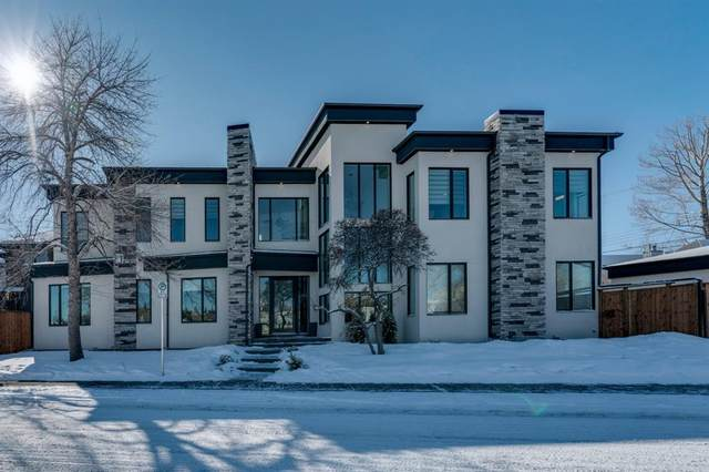 3107 5 Avenue NW, Calgary, AB T2R 0V3 (#A1076712) :: Western Elite Real Estate Group