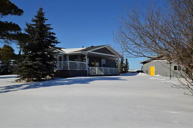 725025A Highway 2, Clairmont, AB T8X 4G8 (#A1078951) :: Team Shillington | eXp Realty