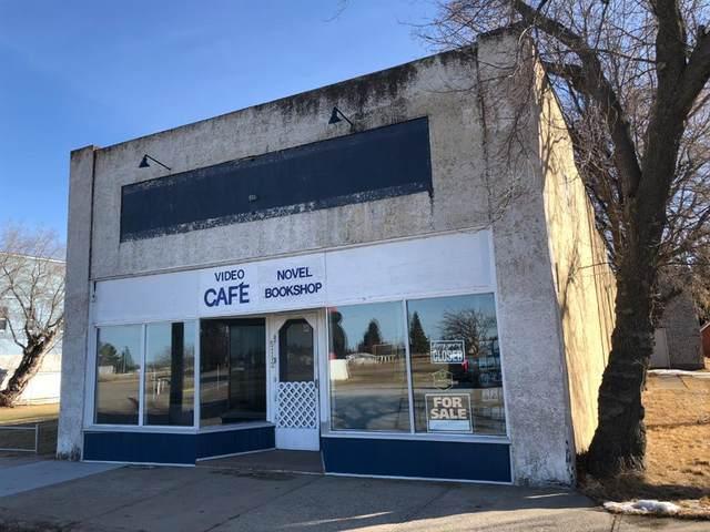 5111 50 Avenue, Innisfree, AB T0B 2G0 (#A1082117) :: Calgary Homefinders