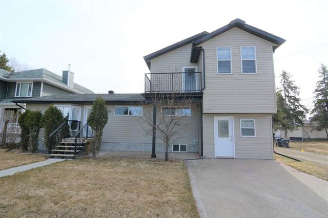 5051 53 Street, Sylvan Lake, AB T4S 1E8 (#A1083023) :: Redline Real Estate Group Inc