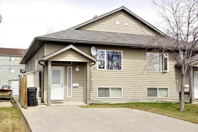 10020 103 Avenue #3 (C), Grande Prairie, AB T8V 4R8 (#A1085278) :: Calgary Homefinders