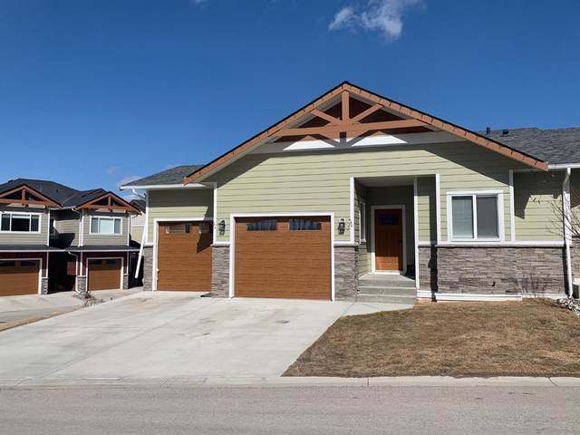 214 Mcardell Drive #47, Hinton, AB T7V 0A9 (#A1088771) :: Calgary Homefinders
