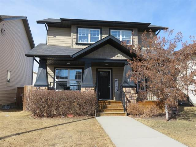 79 Cooper Close, Red Deer, AB T4P 0G7 (#A1089355) :: Redline Real Estate Group Inc