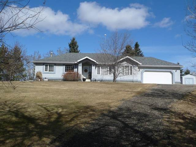 101 Wolf Close, Rural Ponoka County, AB T4J 1R3 (#A1094879) :: Calgary Homefinders