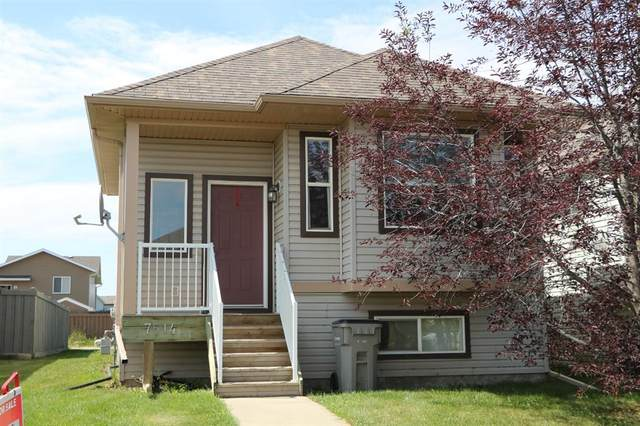 7514 Westpointe Drive, Grande Prairie, AB T8W 0C4 (#A1095509) :: Greater Calgary Real Estate