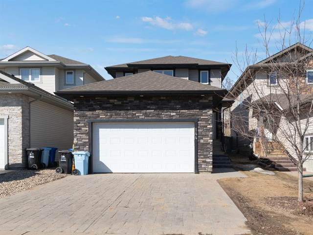 144 Gravelstone Way, Fort Mcmurray, AB T9K 0W9 (#A1095721) :: Canmore & Banff