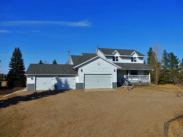 #8 Cloverview Crescent, Rural Vermilion River, County of, AB T9X 2B8 (#A1095909) :: Western Elite Real Estate Group
