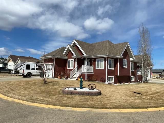 9122 132 Avenue, Peace River, AB  (#A1097219) :: Calgary Homefinders