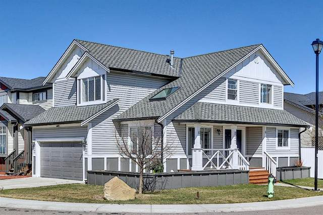 237 Luxstone Road SW, Airdrie, AB T4B 0K5 (#A1097856) :: Redline Real Estate Group Inc