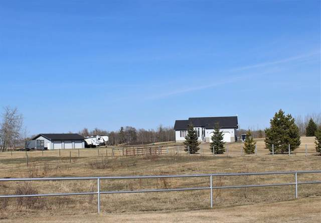 430079 Range Road 252 #106, Rural Ponoka County, AB T4J 1R1 (#A1097875) :: Greater Calgary Real Estate