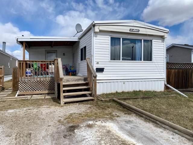4802 54 Avenue #75, Camrose, AB T4V 3A5 (#A1098479) :: Redline Real Estate Group Inc