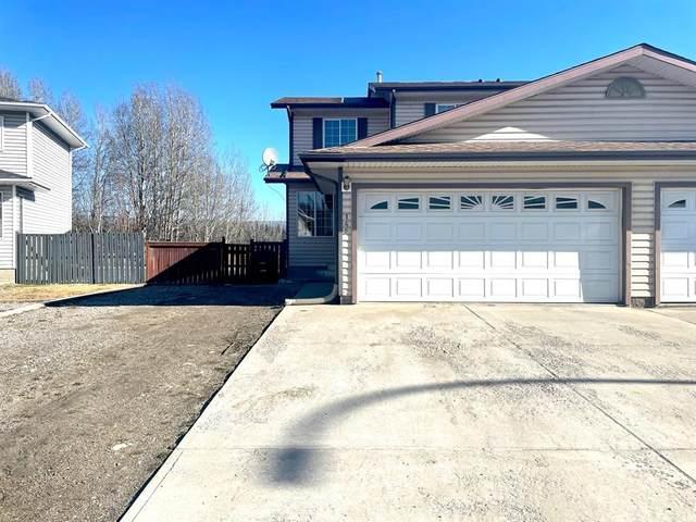 146 Wilson Ave, Hinton, AB T7V 1Z5 (#A1098790) :: Calgary Homefinders