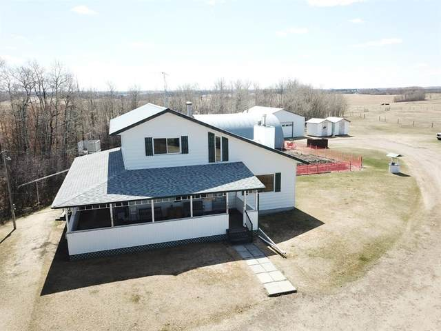 28537B Township  Road 354, Rural Red Deer County, AB T4G 0H4 (#A1100613) :: Calgary Homefinders