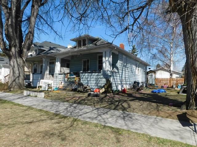 252 19 Avenue NE, Calgary, AB T3E 1R1 (#A1101822) :: Calgary Homefinders