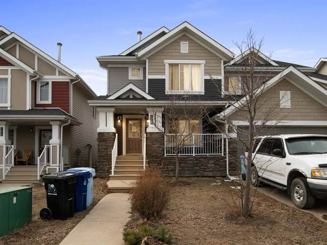 165 Callen Drive, Fort Mcmurray, AB T9K 0X9 (#A1102065) :: Calgary Homefinders