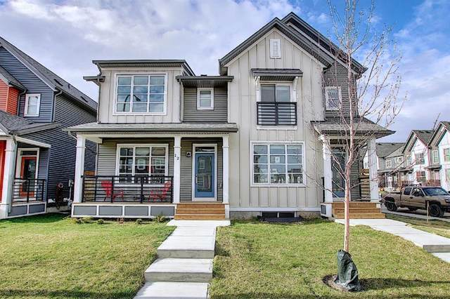 8 Carringvue Link NW, Calgary, AB T3P 1K6 (#A1102213) :: Calgary Homefinders