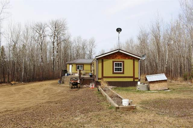 67419 Mcgrane Road, Lac La Biche, AB T0A 2T0 (#A1103252) :: Redline Real Estate Group Inc