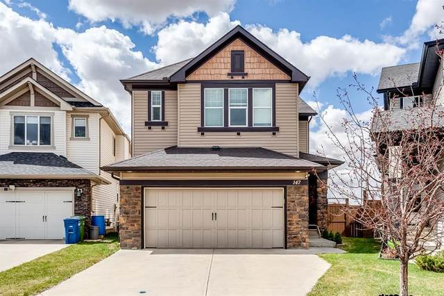 147 Hillcrest Circle SW, Airdrie, AB T4B 0Y5 (#A1103409) :: Western Elite Real Estate Group