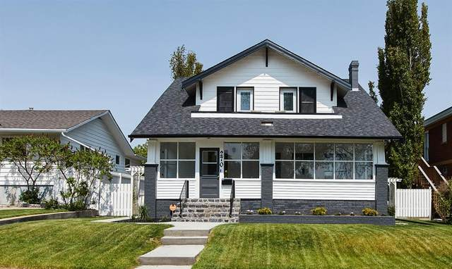 270 9 Street SE, Medicine Hat, AB T1A 1N3 (#A1109395) :: Calgary Homefinders