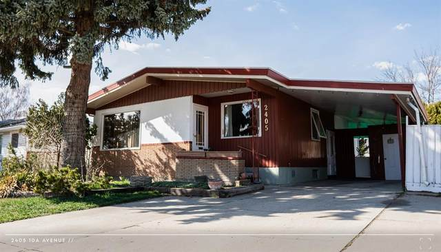 2405 10A Avenue S, Lethbridge, AB T1K 0G3 (#A1109692) :: Calgary Homefinders