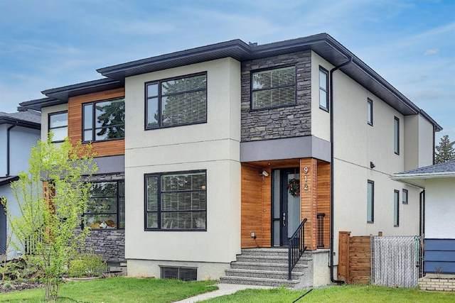 912 43 Street SW, Calgary, AB T3C 1Z7 (#A1113059) :: Calgary Homefinders