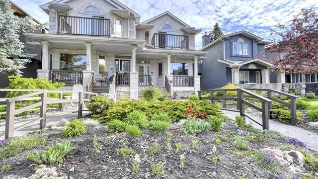 2032 1 Avenue NW, Calgary, AB T2N 0B3 (#A1114841) :: Calgary Homefinders
