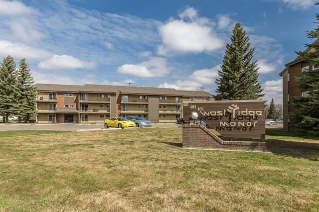 405 Columbia Boulevard W #309, Lethbridge, AB T1K 5R8 (#A1116389) :: Calgary Homefinders