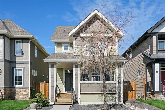 69 Marquis Common SE, Calgary, AB T3M 1N7 (#A1116683) :: Calgary Homefinders