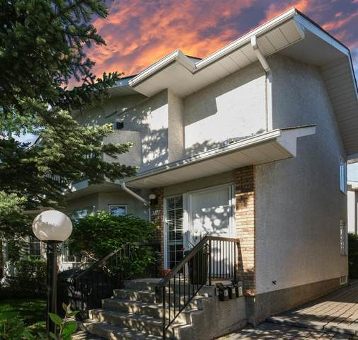 2417 28 Street SW #1, Calgary, AB T3E 2H7 (#A1117534) :: Calgary Homefinders