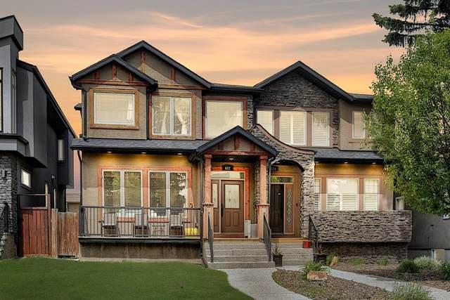 622 23 Avenue NE, Calgary, AB T2E 1W4 (#A1119667) :: Calgary Homefinders