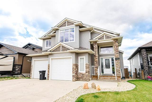 14922 103 Street, Rural Grande Prairie No. 1, County of, AB T8X 0J9 (#A1121600) :: Western Elite Real Estate Group