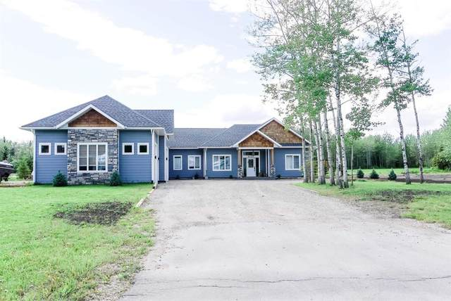6464 79 Street, Rural Grande Prairie No. 1, County of, AB T8W 0H2 (#A1124713) :: Calgary Homefinders