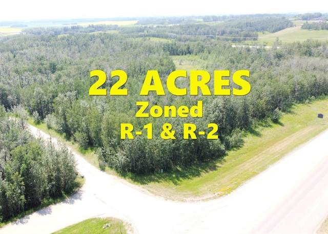 5650 Lakeside Way, Innisfail, AB T4G 0H4 (#A1129646) :: Calgary Homefinders
