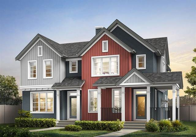 46 Lawrence Green SE, Airdrie, AB T4A 3M8 (#A1139294) :: Calgary Homefinders