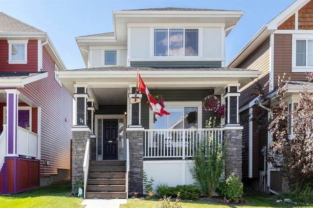 74 River Heights Green, Cochrane, AB T4C 0J7 (#A1141043) :: Calgary Homefinders