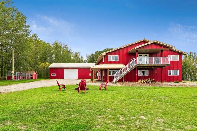 Range Road 251 Township Road 235, Strathmore, AB T1P 1J6 (#A1146956) :: Canmore & Banff