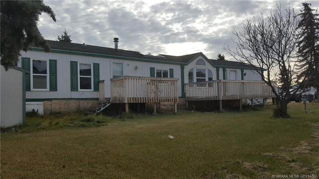 7903 97 Avenue, Peace River, AB T8S 1W5 (#A1147001) :: Calgary Homefinders