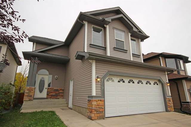 109 Channelside Cove SW, Airdrie, AB T4B 3J3 (#A1148951) :: Calgary Homefinders