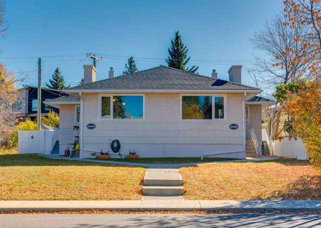 2404 Richmond Road SW, Calgary, AB T2T 5E4 (#A1155110) :: Calgary Homefinders