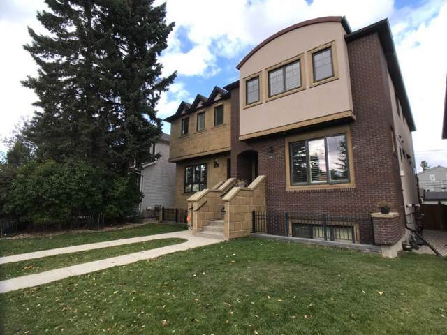 58 31 Avenue SW, Calgary, AB T2S 2Y8 (#C4272382) :: Redline Real Estate Group Inc