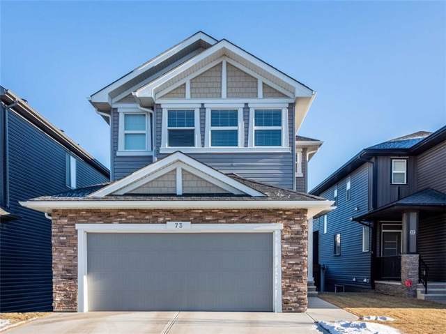 73 Sherview Heights NW, Calgary, AB T3R 0Y7 (#C4280495) :: Canmore & Banff