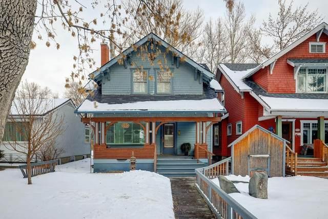 1910 5A Street SW, Calgary, AB T2S 2G1 (#C4282497) :: Calgary Homefinders