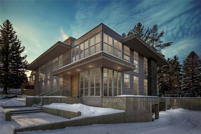 106 Pumpridge Place SW, Calgary, AB T2V 5E7 (#C4288673) :: The Cliff Stevenson Group