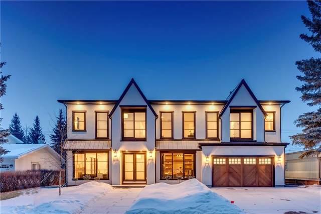 1203 Beverley Boulevard SW, Calgary, AB T2V 2C4 (#C4290577) :: The Cliff Stevenson Group