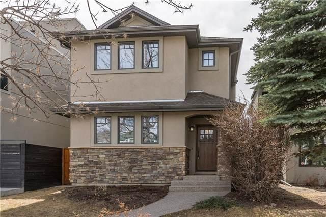 2105 6 Avenue NW, Calgary, AB T2N 0W8 (#C4294737) :: Calgary Homefinders