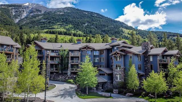 140 Stonecreek Road #204, Canmore, AB T1W 3J3 (#C4303019) :: Canmore & Banff