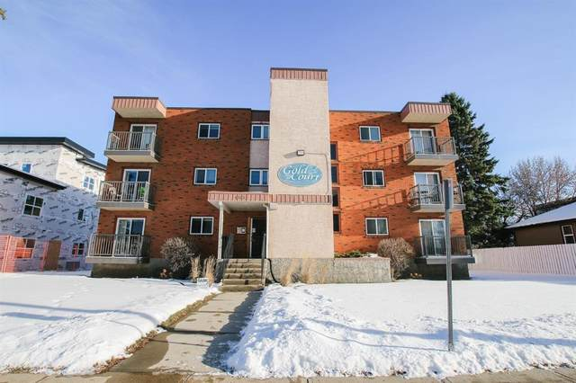 4415 48 Avenue #304, Red Deer, AB T4N 3S8 (#A1026556) :: Canmore & Banff